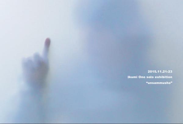 スクリーンショット 2015-11-12 23.33.47
