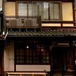 三条京阪駅から徒歩2分の京町屋