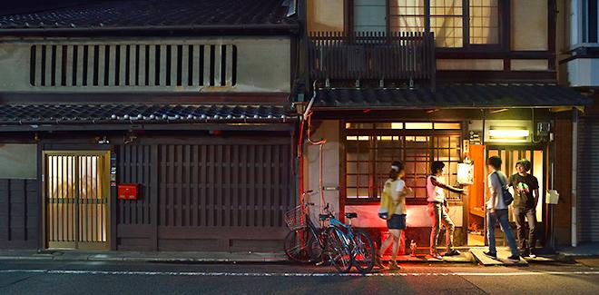 私たちは、長屋や町家の活用、賃貸、リノベーションなど建築に関わる困り事のご相談や、京都に関するエリア情報を提供いたします。