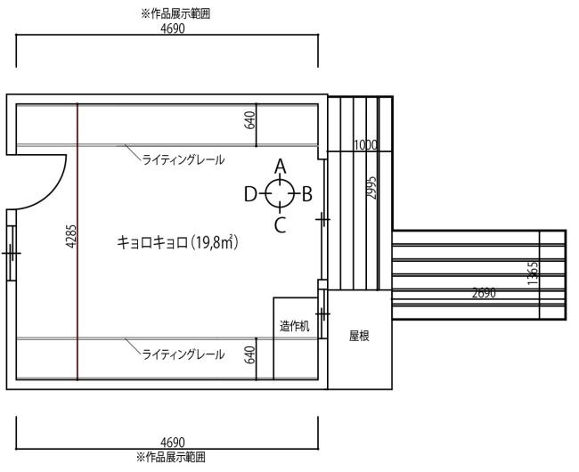 ギャラリー平面図
